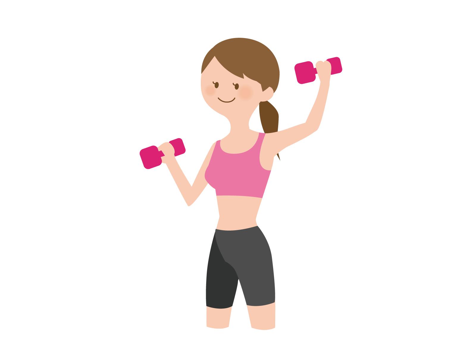 大切なのは筋肉をつけること